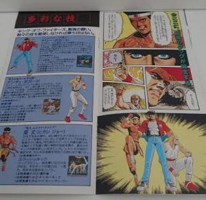 Double notice 2020 baseball AES jap Mini_849464unnamed3