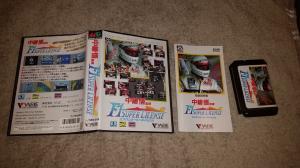 VDS pack MD2 jap ! Lot de 51 jeux Master System + Jeux MD JAP - Page 32 Mini_85392620160924004048