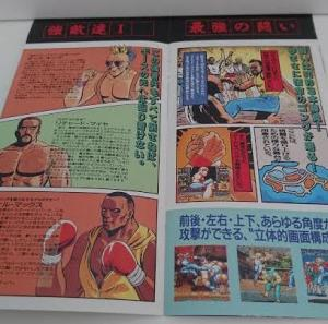 Double notice 2020 baseball AES jap Mini_863766unnamed4