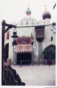 Vos vieilles photos du Resort - Page 15 Mini_871099A123