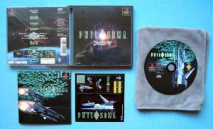 Lot jeux PS1 Resident Evil 2 - RE Gun Survivor - Time Crisis blister - Page 7 Mini_922033philosoma