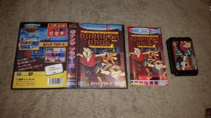 VDS pack MD2 jap ! Lot de 51 jeux Master System + Jeux MD JAP - Page 32 Mini_93883120160924005044