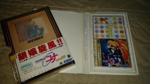 VDS pack MD2 jap ! Lot de 51 jeux Master System + Jeux MD JAP Mini_95429620160501104219