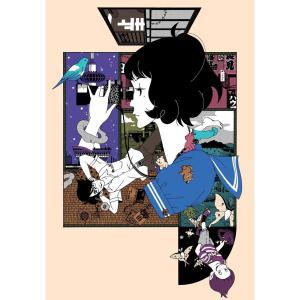 Vos achats d'Otaku et vos achats ...... d'Otaku !!! ;P - Page 22 Mini_987930thetatamigalaxyserietvvolume1integrale53475