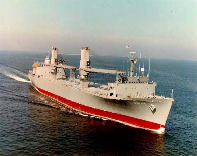 MILITARY SEALIFT COMMAND 117511USNS_Gopher_State