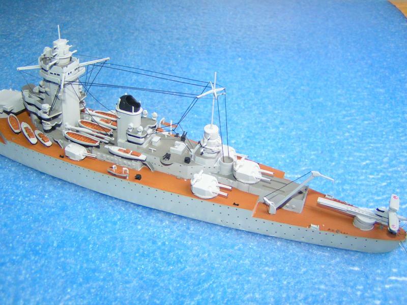 Croiseur de bataille Strasbourg au 700 en résine 223501PICT0028