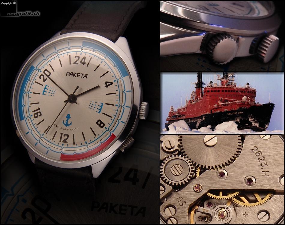 existe il des montres petits prix aussi precise que le (cosc) 506881ruwraketa24navy1