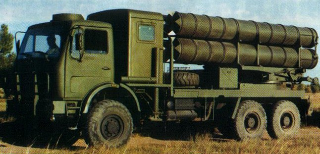 Le WS-1B Chinois.. 718470ws_1b_truck_multiple_rocket_launcher_system_truck_Chinese_China_001