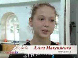 Alina Maksymenko - Page 3 Mini_85628010_01_30_14_21_59