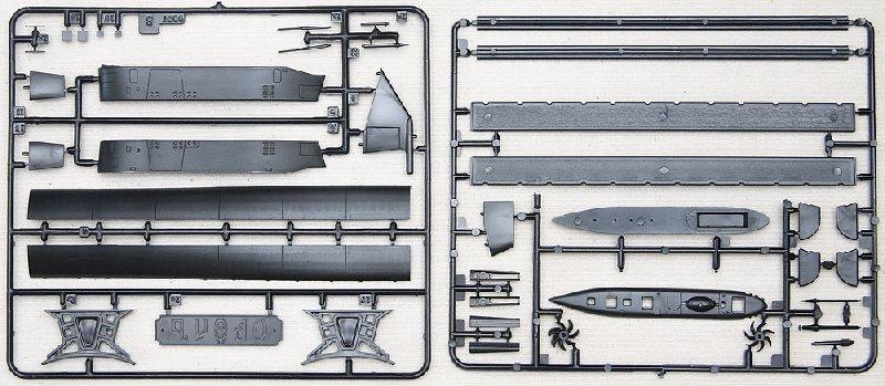 """Zvezda Sous-marin K-266 'Oriol"""" au 1/350 160928zvezdak266bits"""