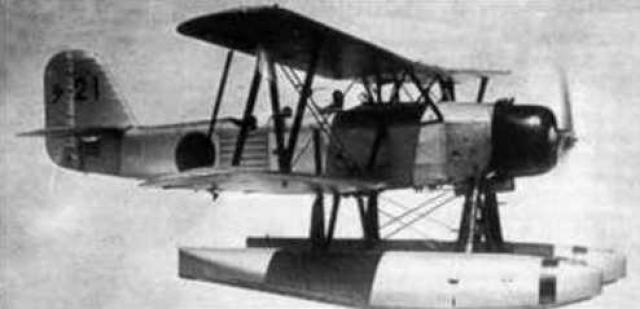 JAPON : CROISEURS DE BATAILLE CLASSE KONGO 318602Kawanishi_E7K_seaplane