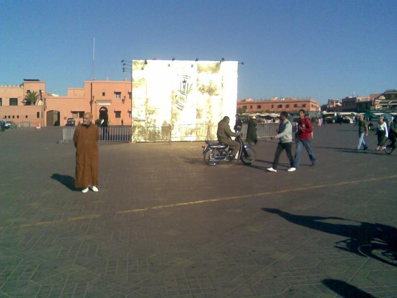 جامع الفنا :السينما 380614Photo011