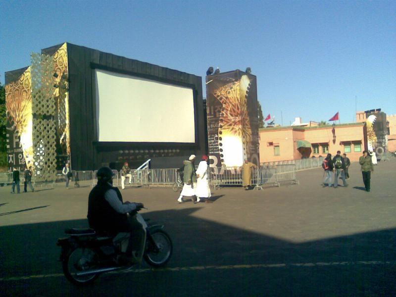 جامع الفنا :السينما 438273Photo001