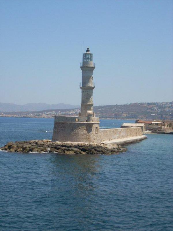 Hellenic Navy - Marine Grecque 455191028