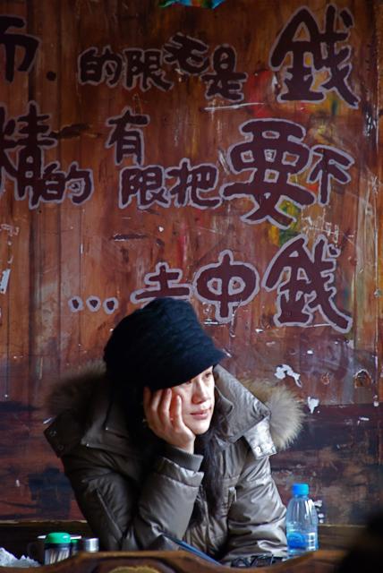 Graffitis, affiches, pub, peintures, sculptures, art 569405DSC_1413