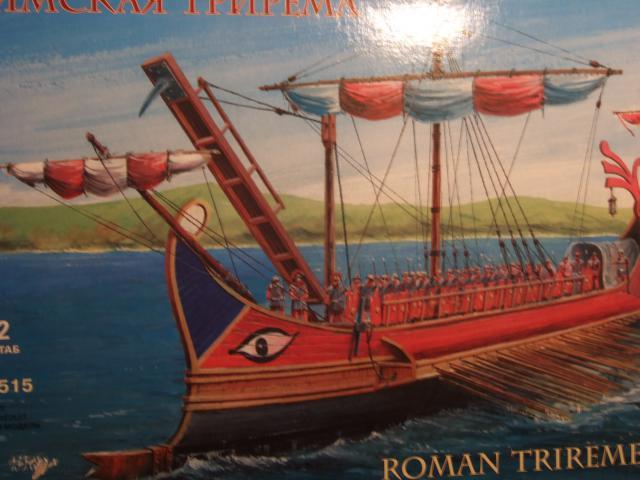 ROMAINE GALERE INACHEVEE 636056Trireme