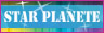 Robert Pattinson, Simplement nous, Rpattz for Eter 675798star_plan