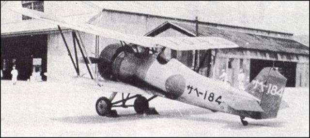 MITSUBISHI A6M ZEKE 753220NakajimaA4N