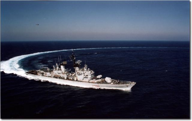 DESTROYERS LANCE-MISSILES CLASSE AUDACE 808148ardito