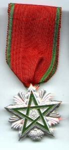 Unités, Grades et insignes dans les FAR / Moroccan Units and Ranks - Page 2 Mini_343605Ordre_du_trone