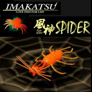 Les différents leurres insectes Mini_3605530104106106040000