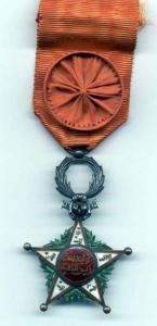 Unités, Grades et insignes dans les FAR / Moroccan Units and Ranks - Page 2 Mini_673157Ordre_du_Wissam_Alaouite_Officier_
