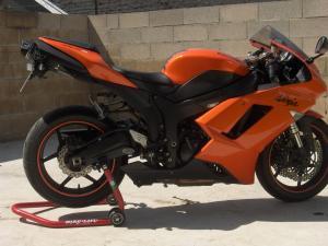 Mon K7 Orange Pearl ..... Mini_68891HPIM3189
