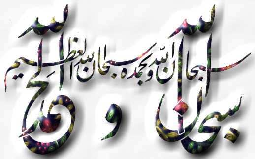 روعة الخط العربي 14461846