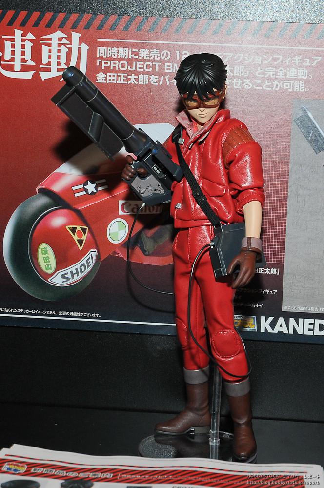Akira 221021114