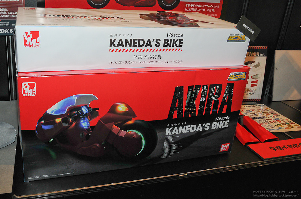 Akira 428015113