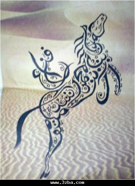 روعة الخط العربي 4971549bbaffd338