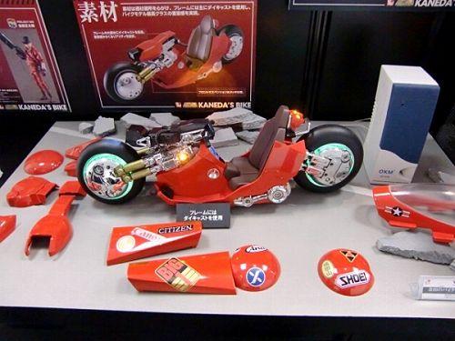 Akira 510841ap_20091104110217793