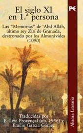 القرن الحادي عشر الميلادي بضمير المتكلم /  الترجمة الإسبانية لكتاب مذكرات عبد الله الزيري 550539info_2210302009122952PM1