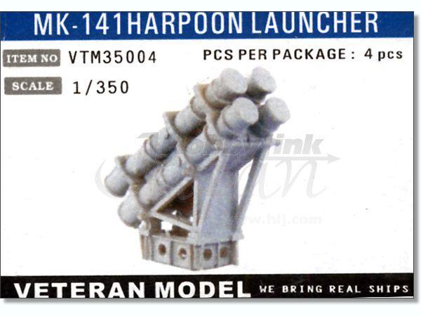 JDS KONGO  72663harpoon
