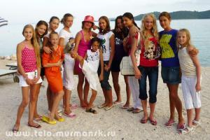 Yana Lukonina Mini_907065004