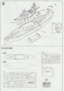 USS Arizona - 1/700e - Hobby Boss Mini_938957Arizona___Notice_5