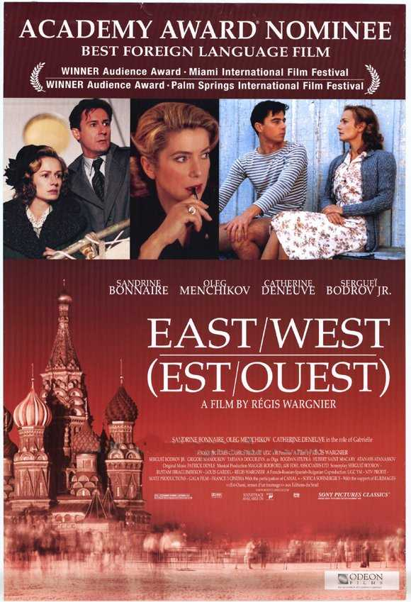 Est-Ouest (1999) France & Russia Eastwesttq4