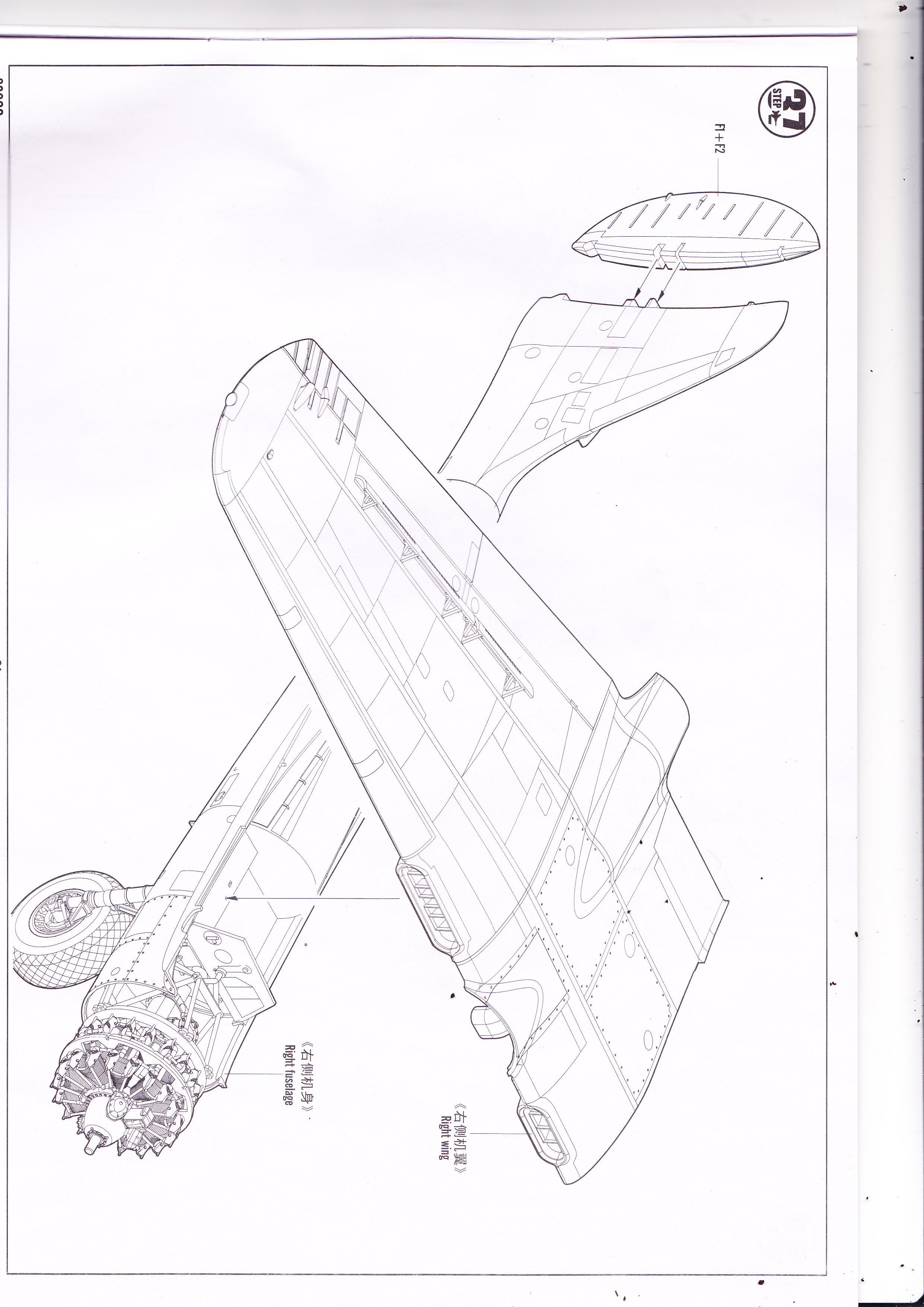 P-61 B Black Widow Hobby Boss Img0024oeo