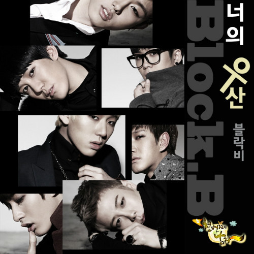 "Block B  >> Mini Album ""Shall We Dance"" - Página 2 2h3zdwh"