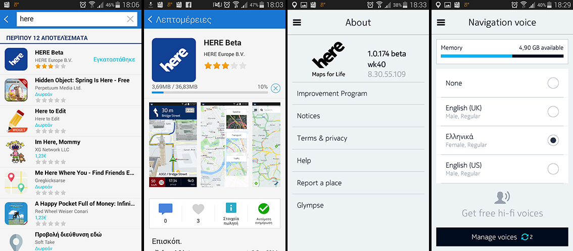 HERE Maps for Samsung Galaxy phones G2Gmkk
