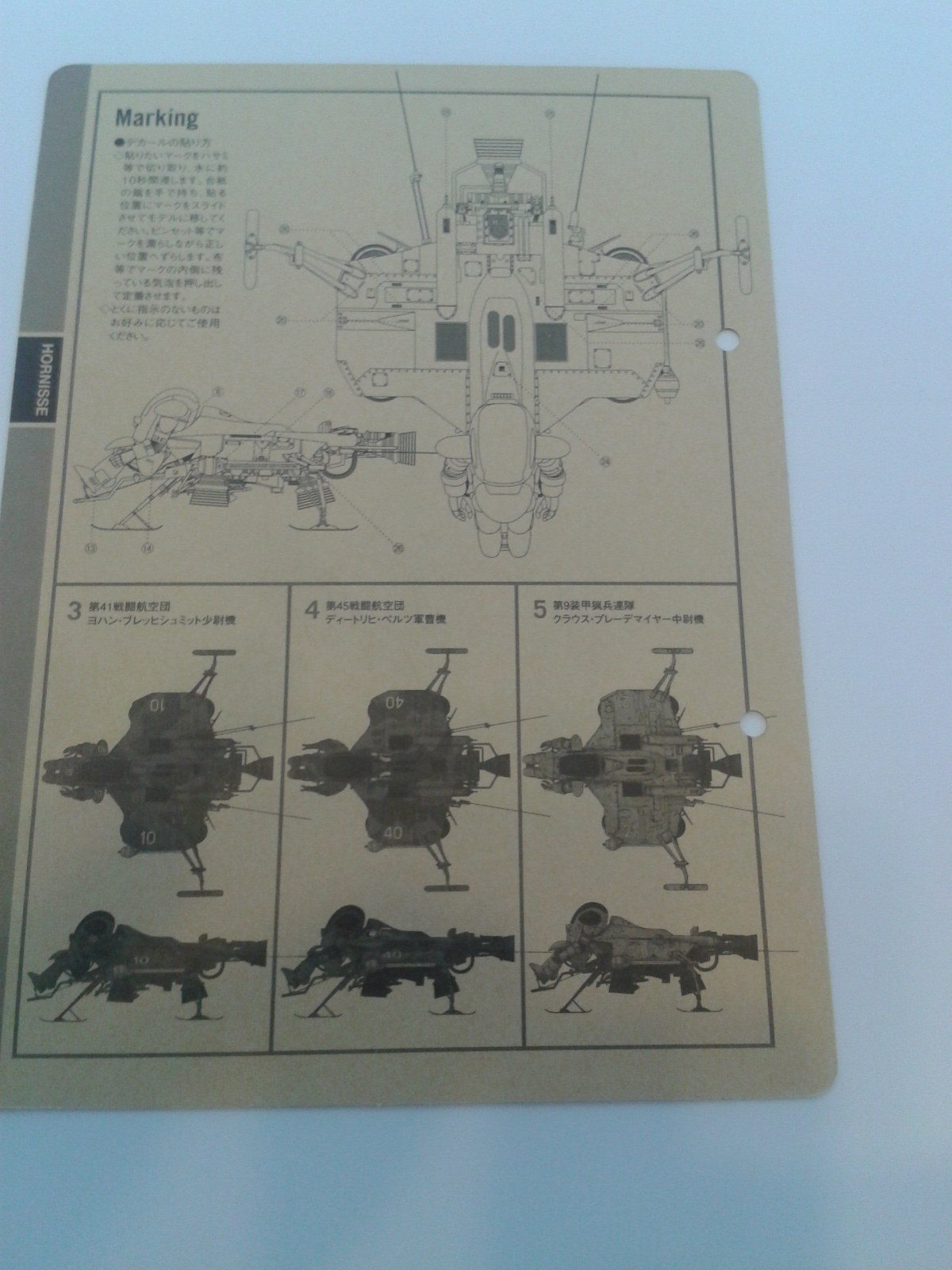 Review kit Ma.k Maschinen Krieger 6.......1/20. 5m66
