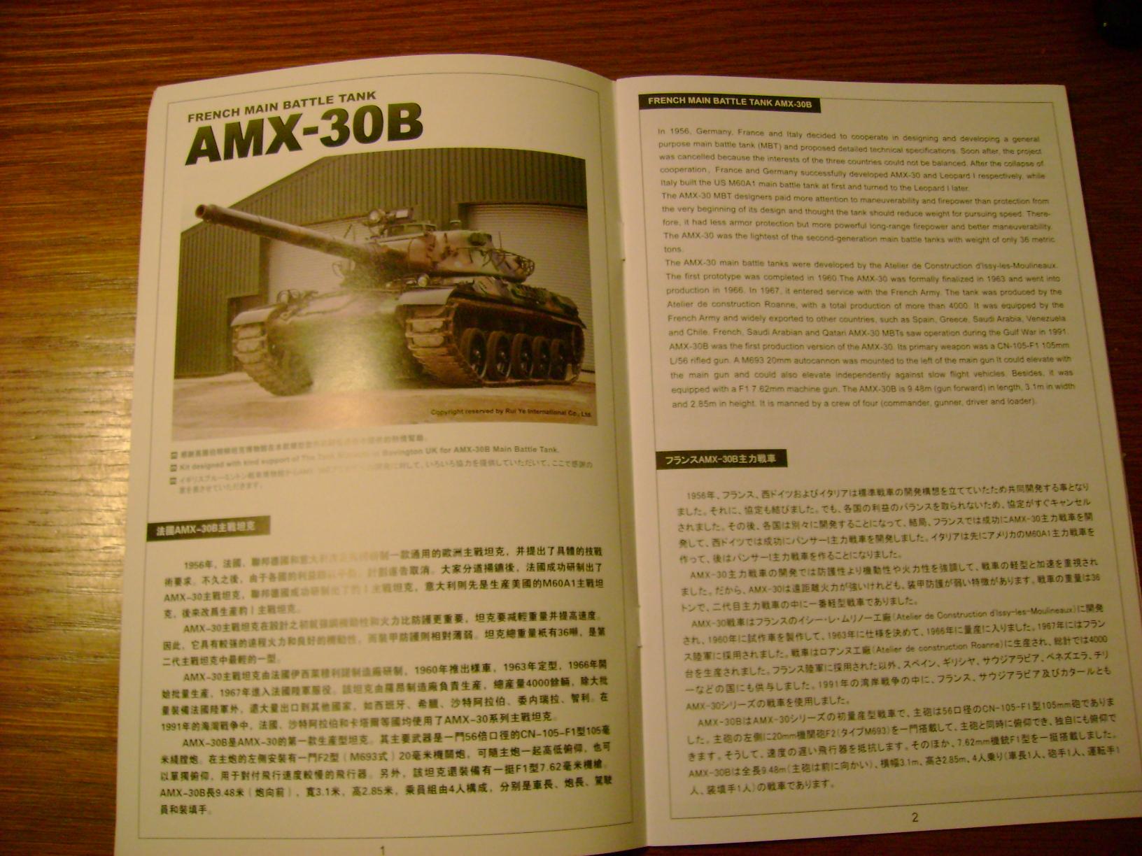 Review Kit AMX-30 B par Meng au 1/35.... Dsc03315q