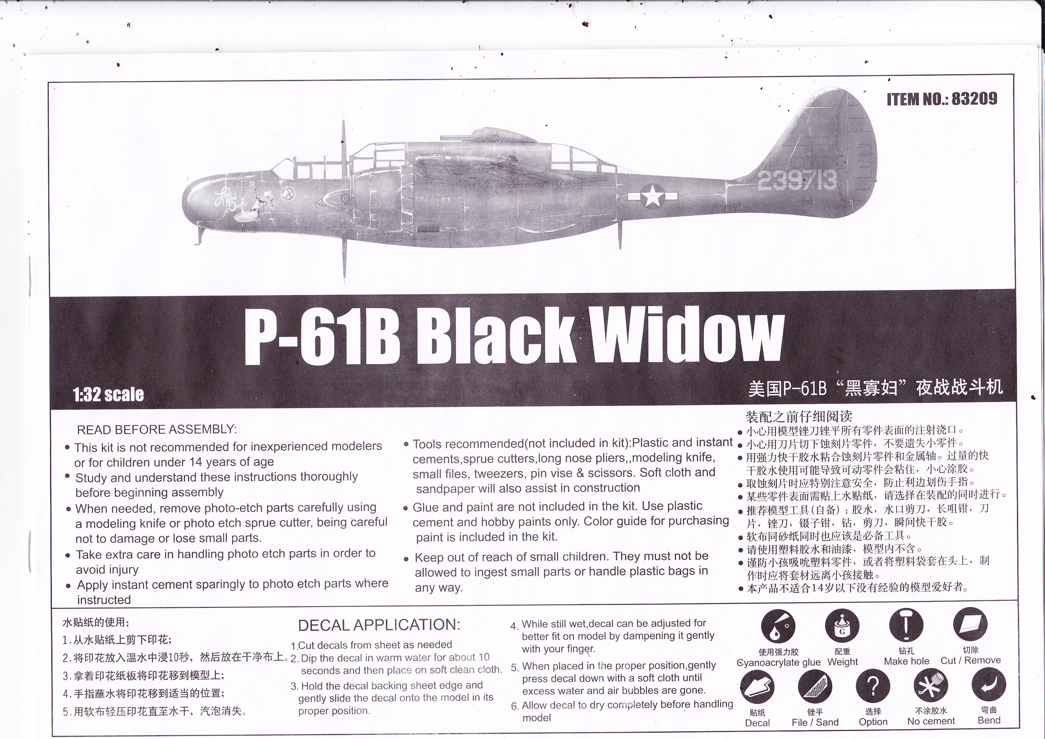 P-61 B Black Widow Hobby Boss Img0004azd