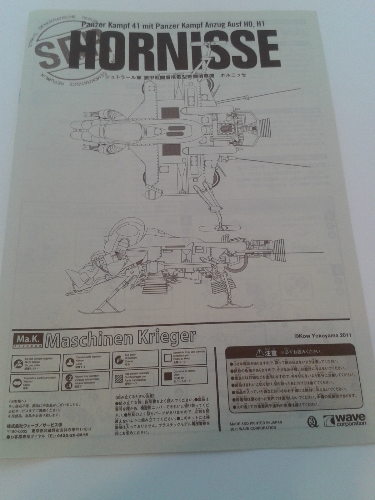 Review kit Ma.k Maschinen Krieger 6.......1/20. Hn2d
