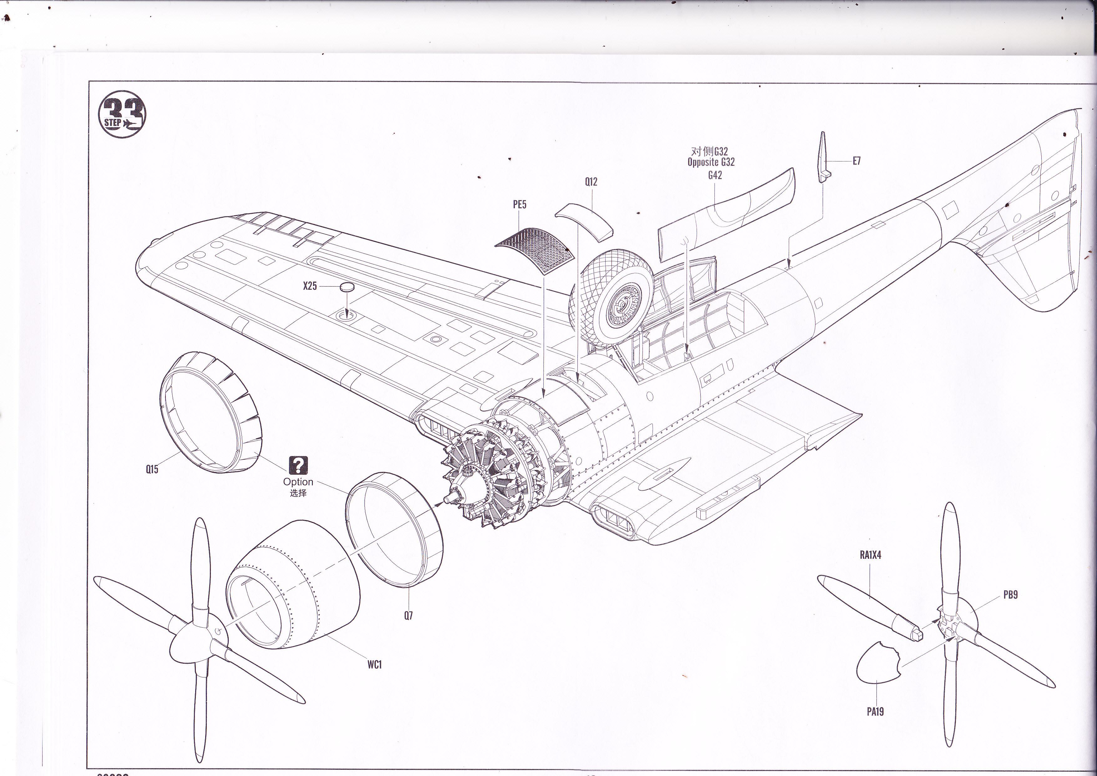 P-61 B Black Widow Hobby Boss Img0021vv