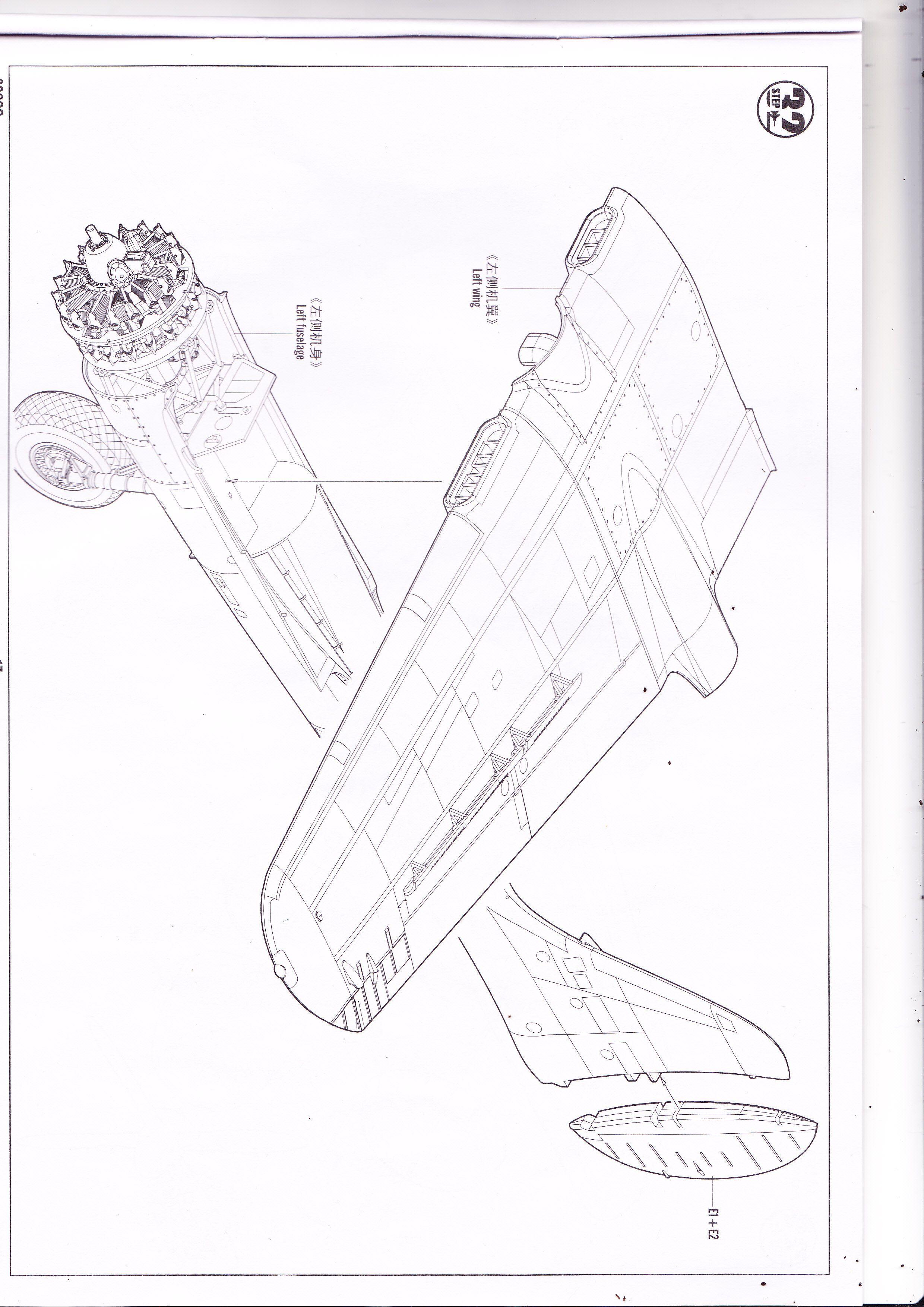 P-61 B Black Widow Hobby Boss Img0020bm