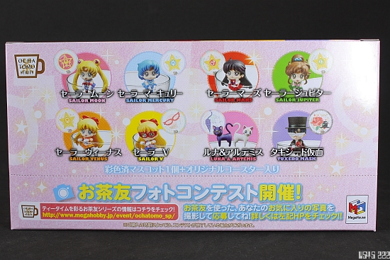 [Review] Ochatomo Series Pretty Guardian Sailor Moon Moon Prism Cafe JLvprZ