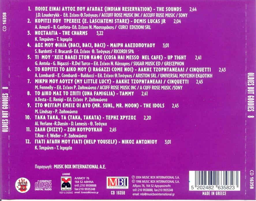 ΤΑ ΧΡΥΣΑ 45αρια ΕΛΛΗΝΙΚΑ & ΞΕΝΑ ΒΙΝΥΛΙΑ 60'-70'CD 08 X2SYek