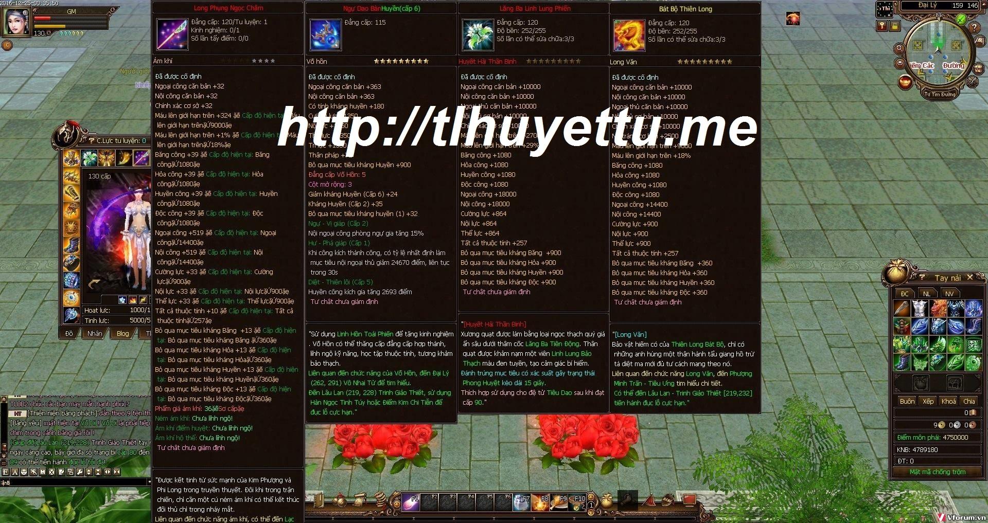 TL HUYẾT TỬ - Cs 3.0 MIỄN PHÍ - OPEN 19H30 T3 14/08 - SĂN TẤT CẢ, DMP, SET VIP - NHẬN CODE  YvKA5m