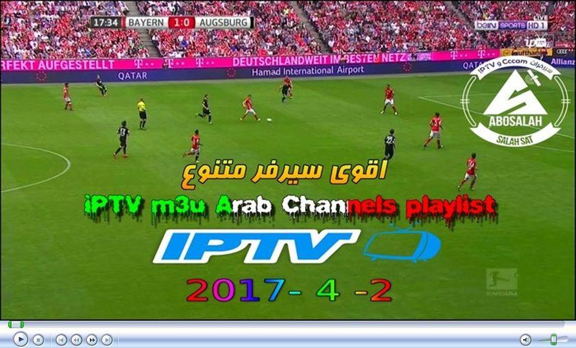 IPTV Free beIN Sport, Osn, Sport tv, Nilesat, Sky 2/4/2017 B0pTqR